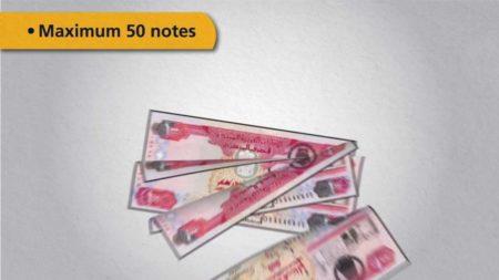 Cash Deposit Machine - Depositing Cash Tips | Emirates NBD