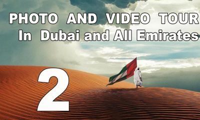 2 Personal Photo Tour In Dubai and All Emirates - Travel From Sharjah To Dubai  July 22, 2016