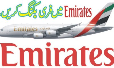 How to Book Emirates Airlines Tickets Online| Online Ticket Booking