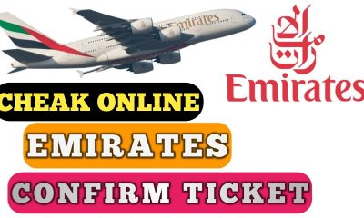 How To Cheak Emirates Confirmed Booking|How To Cheak Emirates Flight Status By KT ADVICE |Hindi|Urdu
