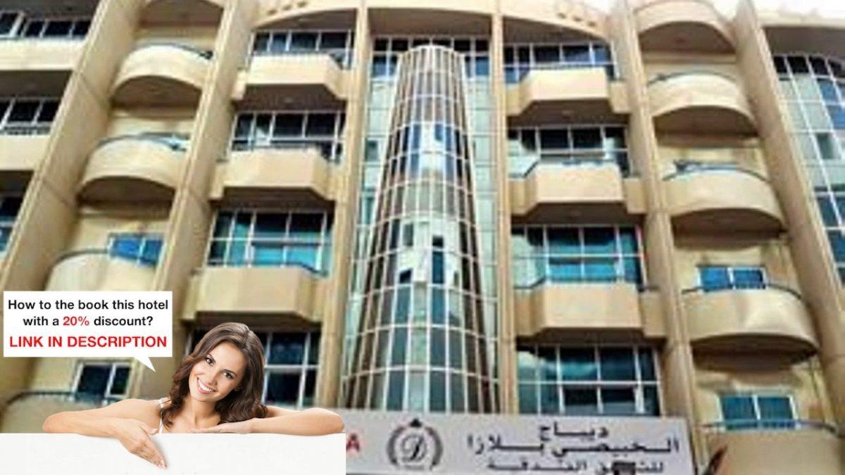 Deebaj Al Khabisi Plaza, Dubai City, United Arab Emirates - New Deals 2017