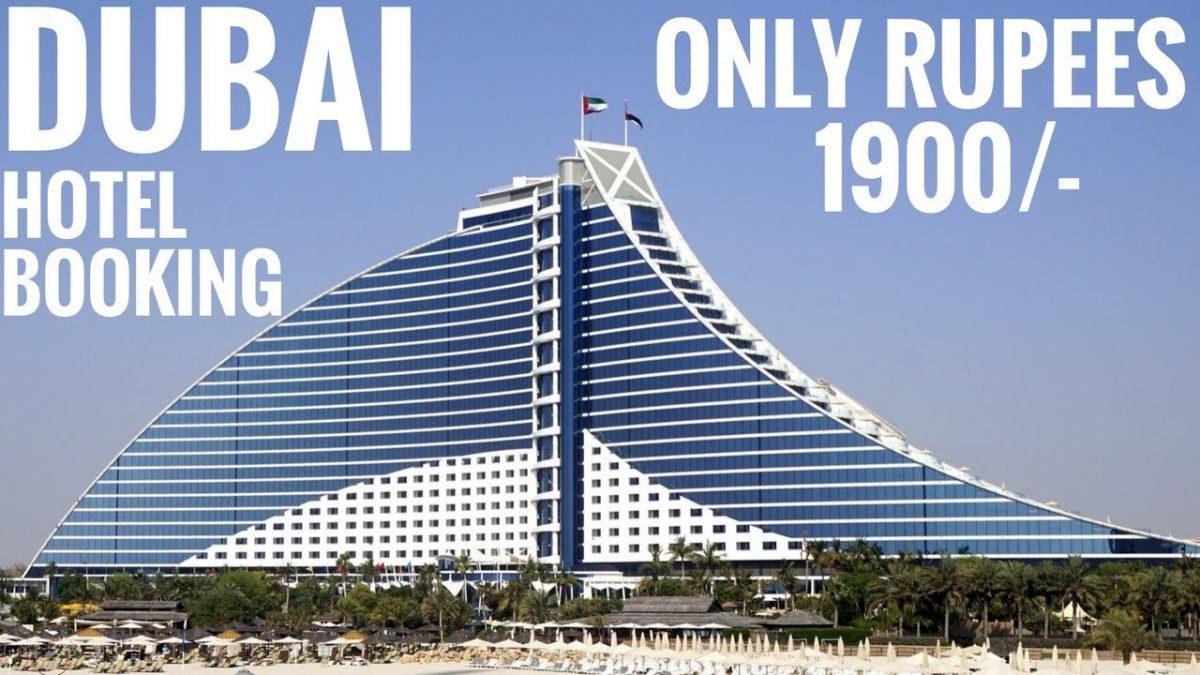 DUBAI best budget hotels only rupees 1900/-     Travel Tricks