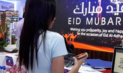 AL SEEF PARK | EID MUBARAK | DUBAI | UAE | FIREWORKS | FIRST DAY OF EID HOLIDAY 2018